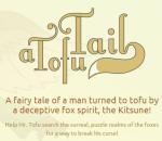 A Tofu Tail launch